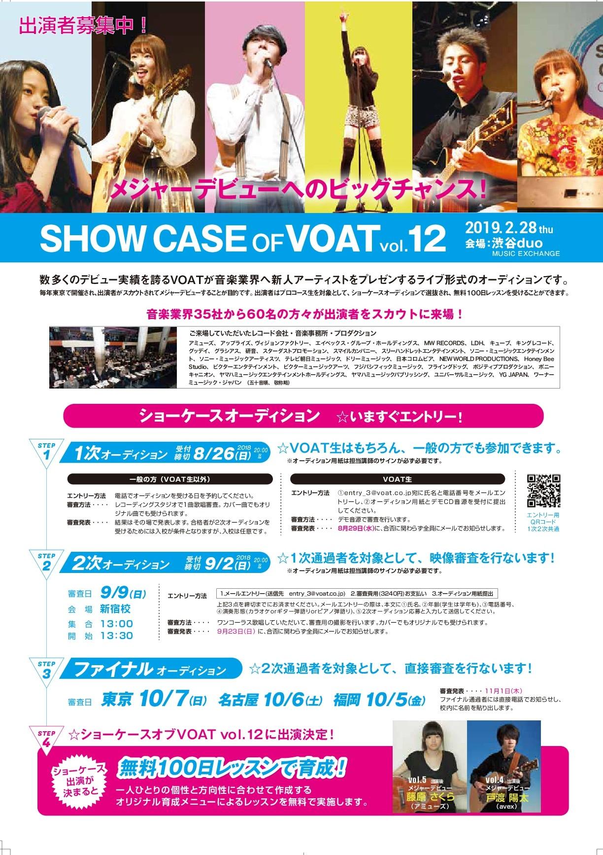 18_6_shinjuku-001.jpg
