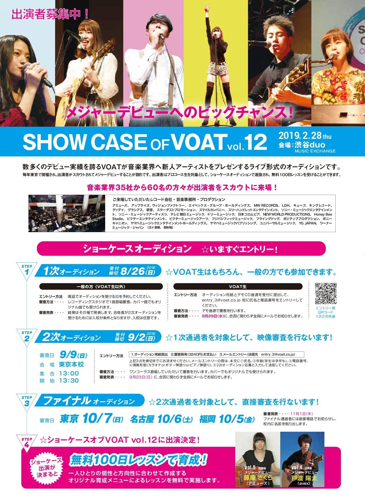 18_6_tokyo-001.jpg