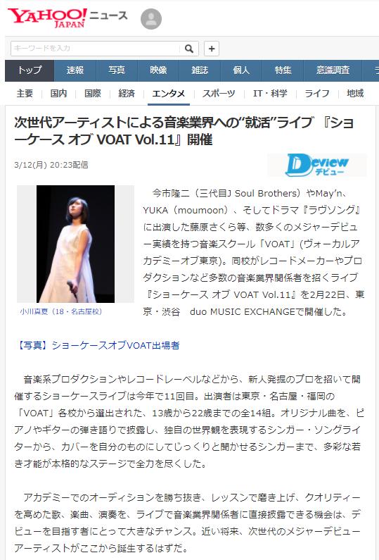 yahoo_news_thumbnail.png