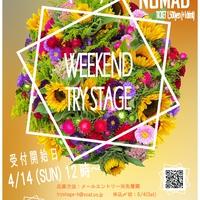 【東京】5/18(土)WeekendTRYSTAGEを開催します