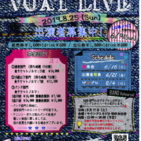 HARAJUKU 17th VOAT LIVE 出演者募集中!!