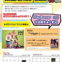 新宿校ダンス&ボーカルレッスン!新課題曲♪