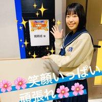VOAT福岡校 宮城杏菜さん TBSテレビ『カラオケ100点出した猛者のみ集まる音楽祭』に出演
