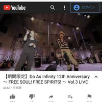 VOAT東京本校の講師「YUKA(村石有香)」Do As Infinityさんのステージにコーラスで参加