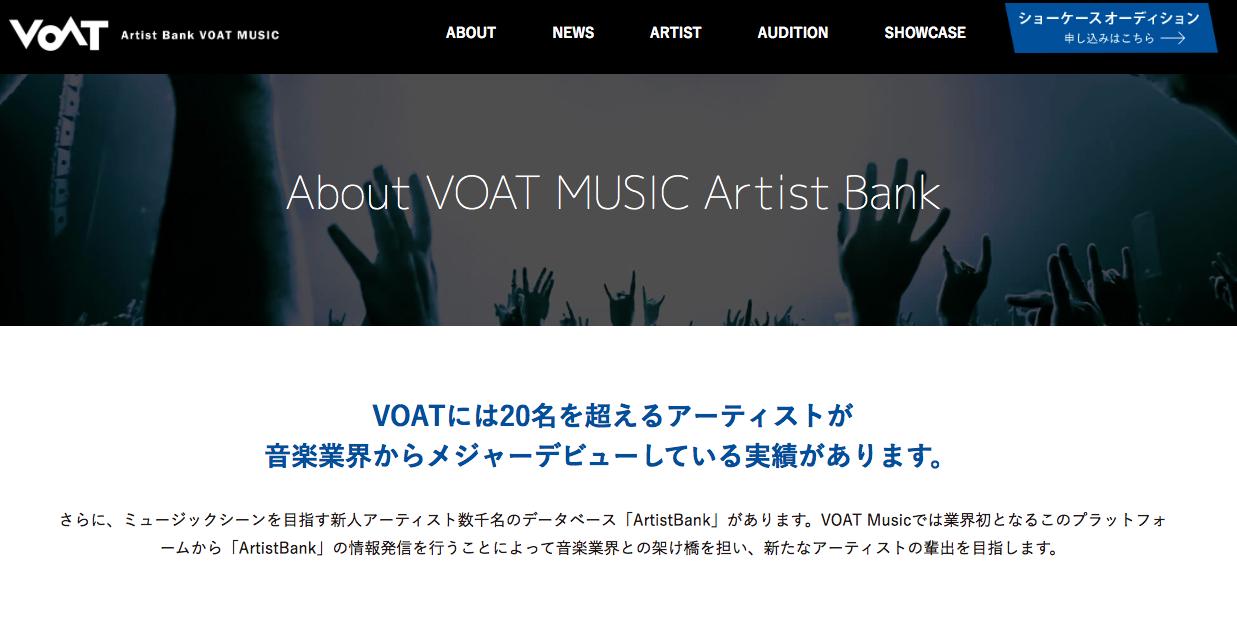 VOAT Artist Bank 01.png