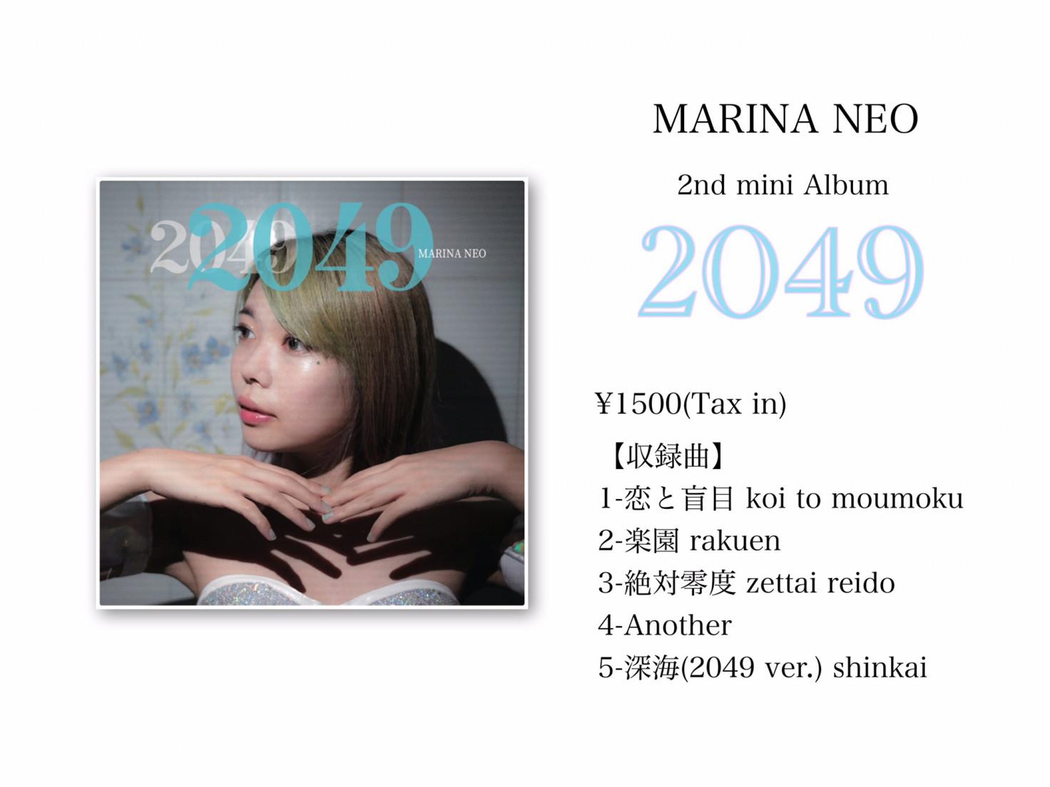 marinaneo01.jpg