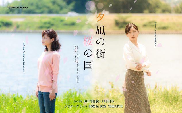 yunagi_h1_1.jpg