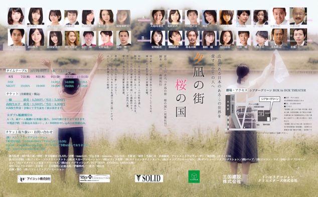 yunagi_h4.jpg