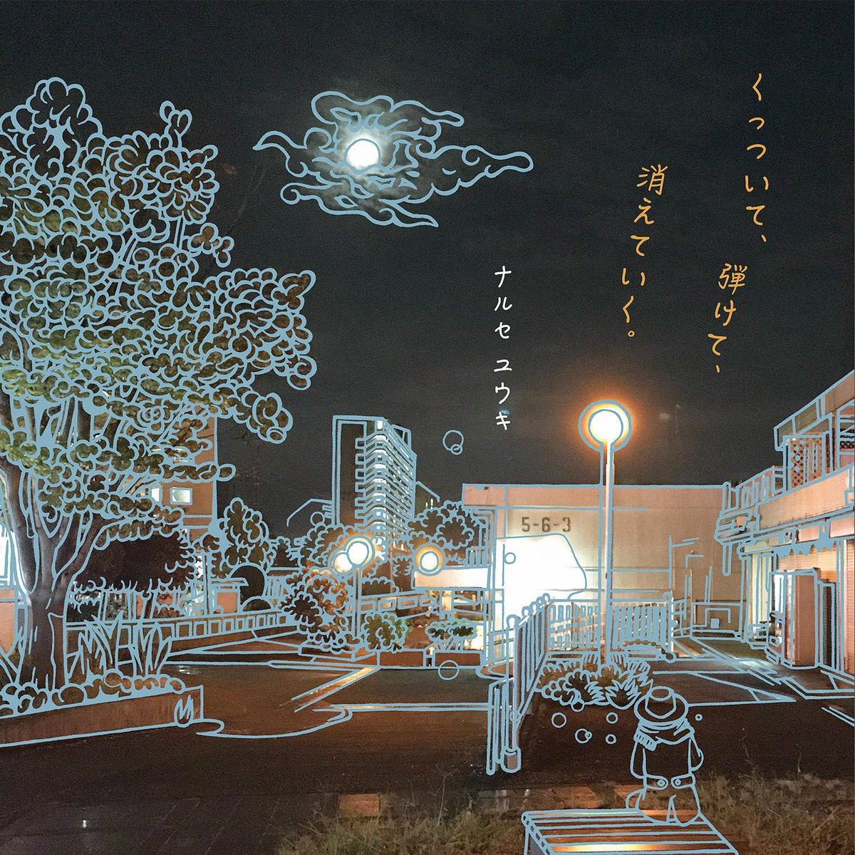 yuukinaruse01.jpg
