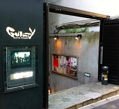 【東京本校】3/4(日) 32th VOAT LIVEをSHIBUYA GUILTYで開催します。