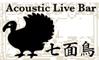 【東京】3/29(木)LIVE Whiteday TRYSTAGE を開催します