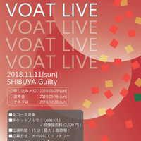【東京】11/11(日) 33rd VOATLIVEを開催します。