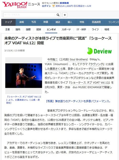 yahoo_001_03.jpg