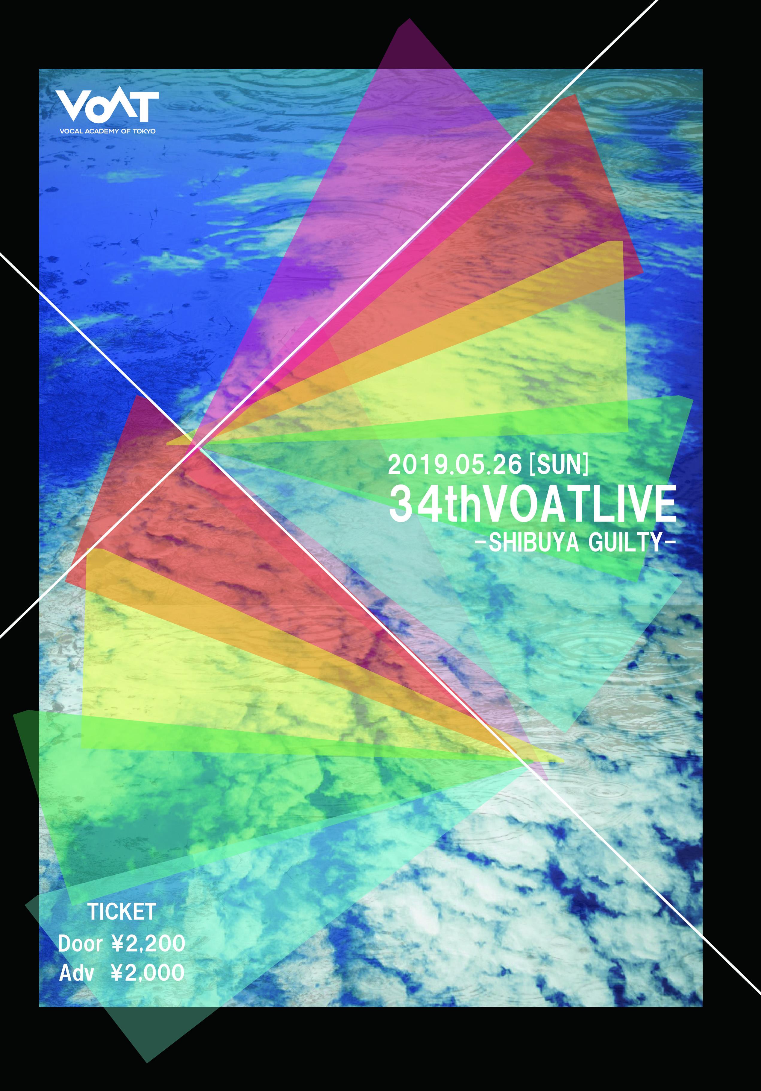 【東京】5/26(日)34thVOATLIVEいよいよ開催!