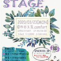 【東京】3/23(月)TRY STAGEを開催します