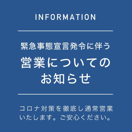 banner_2020_0107_500.jpg
